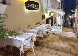 Restaurant Num3ric