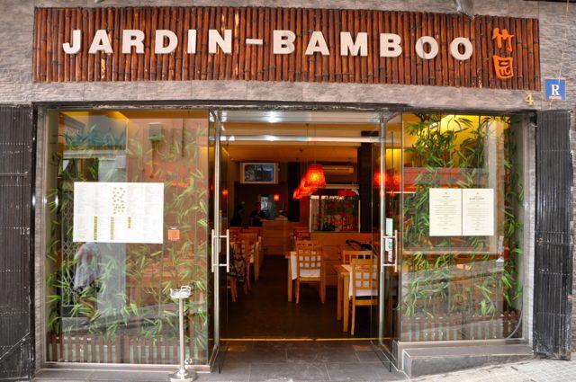 Restaurant Jardín Bamboo